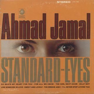 Ahmad Jamal / Standard - Eyes