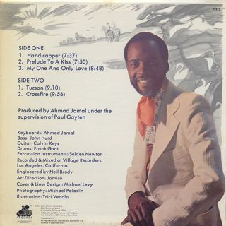 Ahmad Jamal / Steppin Out With A Dream back