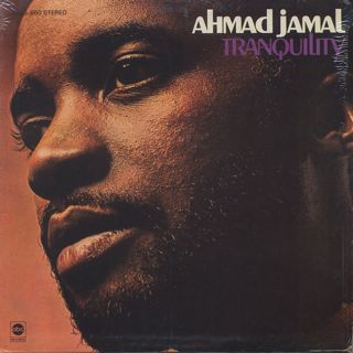 Ahmad Jamal / Tranquility front