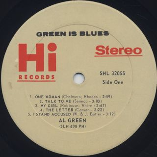 Al Green / Green Is Blues label