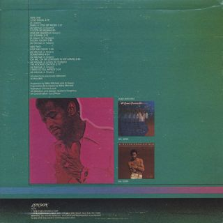 Al Green / Love Ritual back