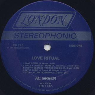 Al Green / Love Ritual label