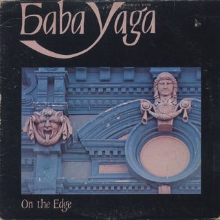 Baba Yaga / On The Edge