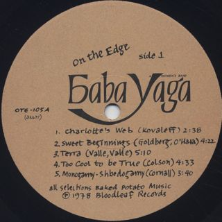 Baba Yaga / On The Edge label