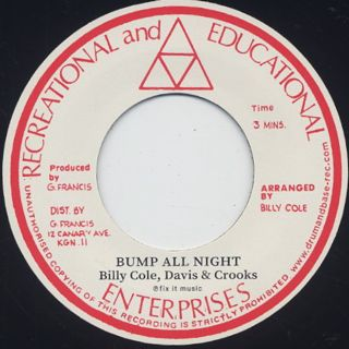 Billy Cole / Woman c/w Bump All Night back