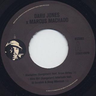 Daru Jones & Marcus Machado / Discipline c/w Meat Grinder