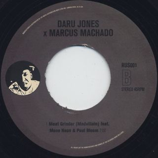 Daru Jones & Marcus Machado / Discipline c/w Meat Grinder back
