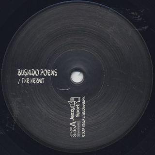 Eloh Kush & Budamunk / Bushido Poems c/w Immortality back