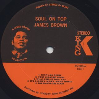 James Brown / Soul On Top label