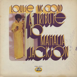 Louise Mccord / A Tribute To Mahalia Jackson front
