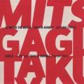 Mitsu The Beats x Takuya Kuroda / Autumn Leaves-1