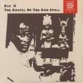 Ras G / The Gospel Of The God Spell-1