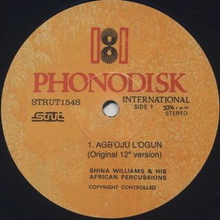 Shina Williams & His African Percussionists / Agb'oju L'ogun back
