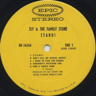 Sly and The Family Stone / Stand! label