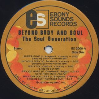 Soul Generation / Beyond Body And Soul label