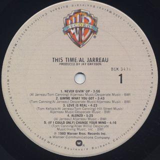 Al Jarreau / This Time label
