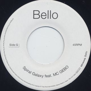 Bello / Spiral Galaxy label