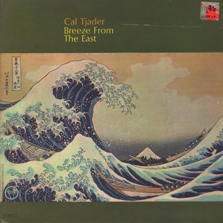 Cal Tjader / Breeze From The East