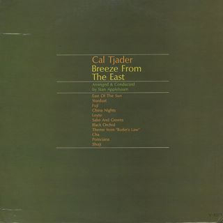 Cal Tjader / Breeze From The East back