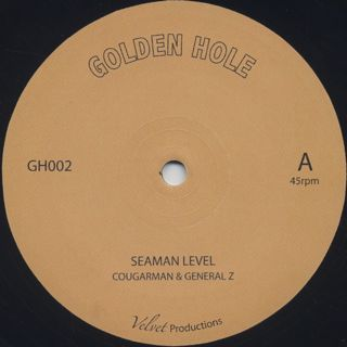 Cougarman & General Z / Seaman Level label