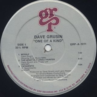 Dave Grusin / One Of A Kind label