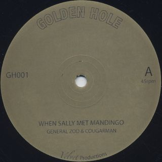 General Zod & Cougarman / When Sally Met Mandingo / Afro Symphony label