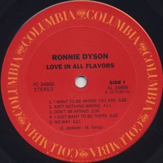 Ronnie Dyson / Love In All Flavors label