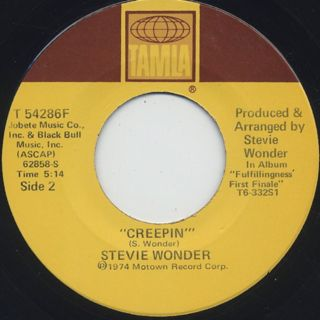Stevie Wonder / Another Star c/w Creepin' back