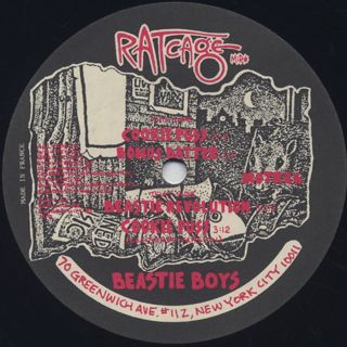 Beastie Boys / Cooky Puss label