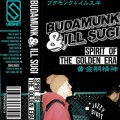 Budamunk & ill Sugi / Spirit Of The Golden Era (Cassette - Blue)