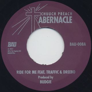 Budgie / Ride For Me c/w Contemplating Reality front