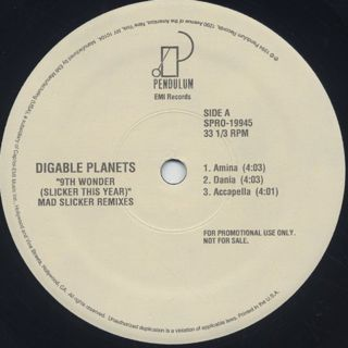 Digable Planets / 9th Wonder (Slicker This Year - Mad Slicker Remixes) back