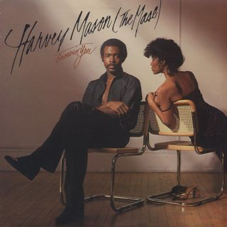 Harvey Mason / Groovin' You front