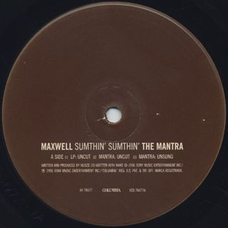 Maxwell / Sumthin' Sumthin' The Mantra label