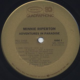 Minnie Riperton / Adventures In Paradise label