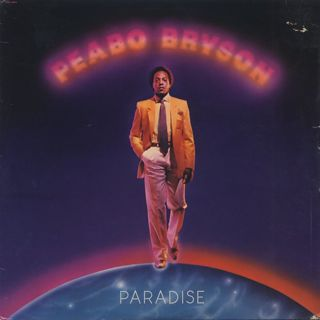 Peabo Bryson / Paradise front