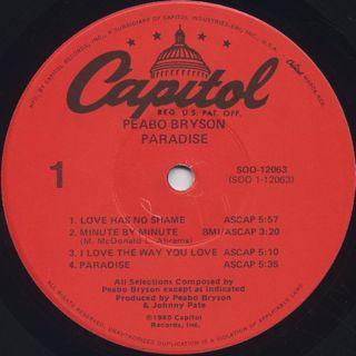 Peabo Bryson / Paradise label