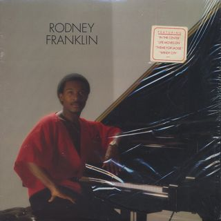 Rodney Franklin / S.T. front