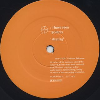Zero 7 / Simple Things (2LP) label