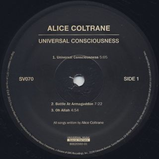 Alice Coltrane / Universal Consciousness label