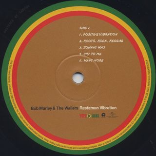 Bob Marley And The Wailers / Rastaman Vibration label