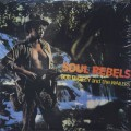 Bob Marley And The Wailers / Soul Rebels