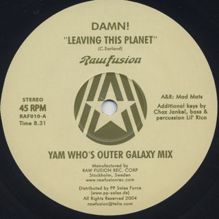 Damn! / Leaving This Planet label