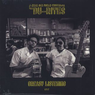 Du-Rites / Greasy Listening