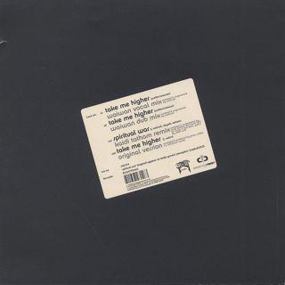 Fertile Ground / Remixes No. 2 back