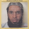 Idris Muhammad / Power Of Soul