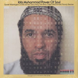 Idris Muhammad / Power Of Soul