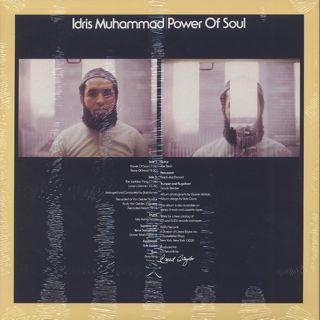 Idris Muhammad / Power Of Soul back