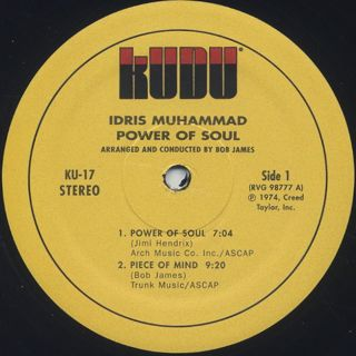 Idris Muhammad / Power Of Soul label