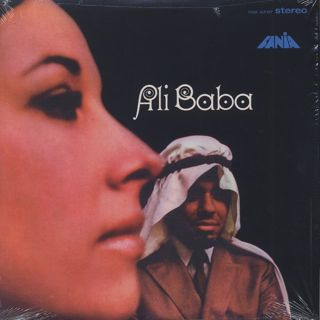 Louie Ramirez / Ali Baba